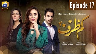Kamzarf - Episode 17 | HAR PAL GEO