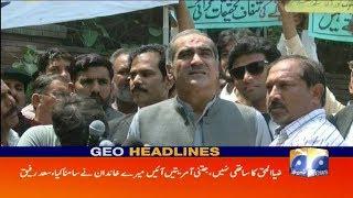 Geo Headlines - 01 PM - 14 April 2018