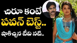 Chiranjeevi Give Suggestion to Pawan Kalyan About Jana Sena party - Filmjalsa