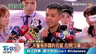 罷工空姐「百人反悔」 長榮控工會拒還三寶 將提告