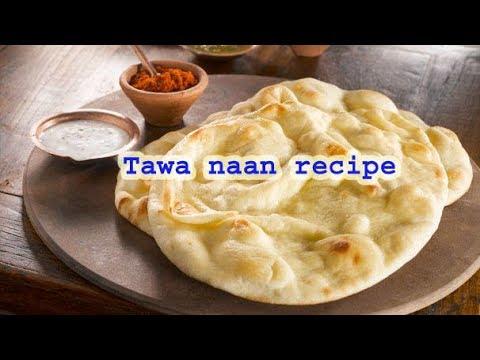 Tawa naan recipe in hindi english
