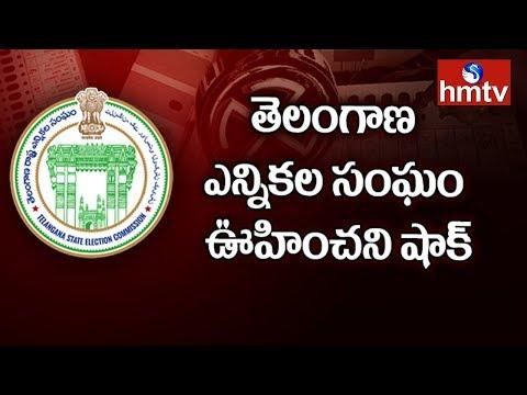 EC Shocks Political Leaders | New Rules For Telangana Gram Panchayat Elections | hmtv