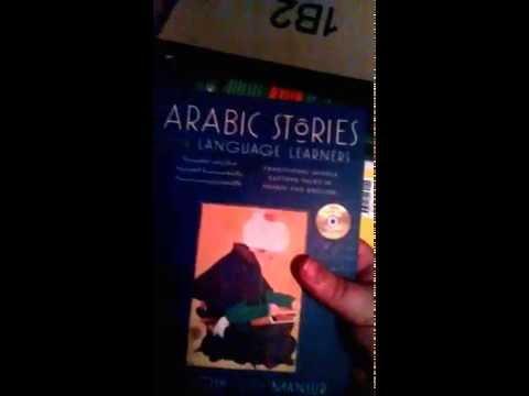 Amazon unboxing, Arabic Resources