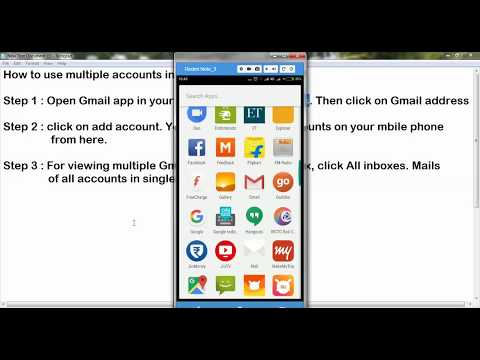 How to use multiple Gmail accounts and single inbox in Gmail app