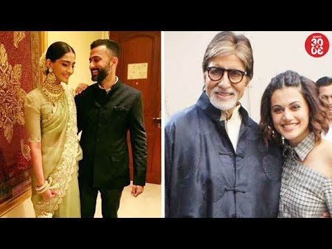 Sonam & Anand To Tie The Knot In Mumbai? | Big B & Taapsee To Star In The Invisible Guest's Remake?