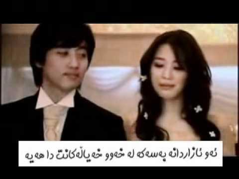 ..... siavsh .... subtitle kurdsh