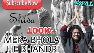 BHOLA SHIV BHOLA DJ RIMIX BY DJ SHUBHAM CHOURE | Sawan
