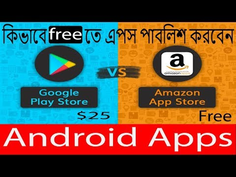 how to publish android app in amazon appstore