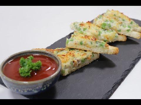 Chilli Cheese Toast | Recipes Under 15 Minutes | Chef Jaaie | Sanjeev Kapoor Khazana