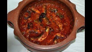 മത്തി /ചാള മുളകിട്ടത് !!! Spicy Sardine Curry !!! Alleppey style !!! Kashmiri fish curry !!!