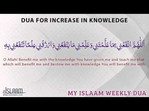 Dua for increase in Knowledge