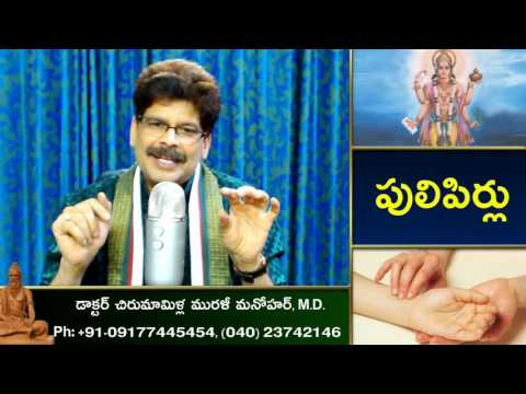 Warts, Sure Remedy in Telugu by Dr. Murali Manohar Chirumamilla, M.D. (Ayurveda)