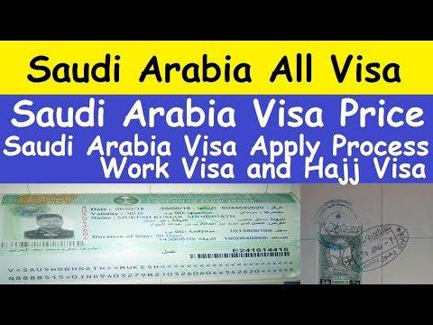 Saudi Arabia Visa Full Guidelines l Saudi Arabia Visa Price l Saudi Arabia Visa Apply Process