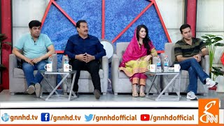 Taron Sey Karen Batain with Fiza Ali | Imran Khan | Sadaqat Ali Abbasi | GNN | 16 September 2019