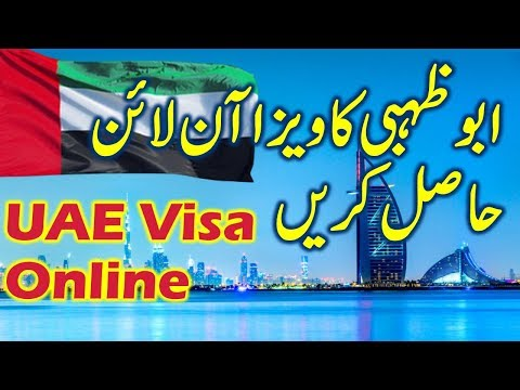 Dubai Visa Online for Pakistani and Indians (UAE Tourist Visa).