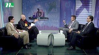 Market Watch (মার্কেট ওয়াচ) | Episode 325 | Stock Market and Economy Update | Talk Show