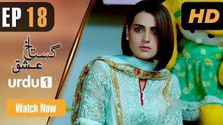 Gustakh Ishq - Episode 18 | Urdu1 ᴴᴰ Drama | Iqra Aziz, Noor Khan, Zahid Ahmed