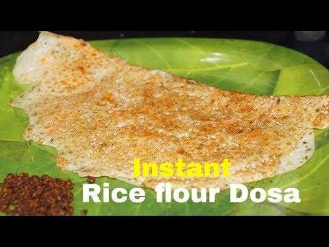Instant Rice Flour Dosa Recipe Biyapindi Dosa in Telugu by Amma Kitchen- Latest Indian Recipes