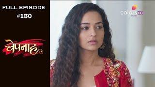 Bepannah - Full Episode 130 - With English Subtitles