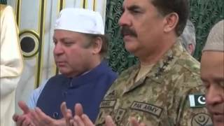 Prime Minister Muhammad Nawaz Sharif arrived in Masjid E Nabvi for Ziarat of Roza E Rasool SAW