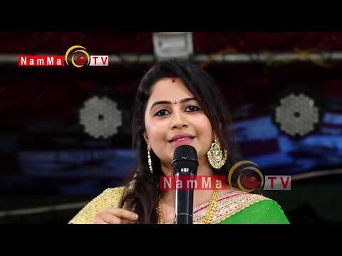 Xxx Mp4 Anushree Anchor In Mangalore At PILI NALIKE 2018 About NAMMA TV 3gp Sex