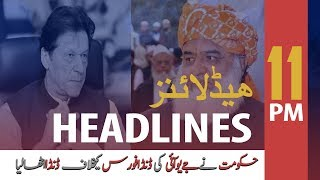 ARYNews Headlines |Shehbaz Sharif meets Nawaz, apprises him of meeting with Fazl| 11PM | 19 Oct 2019