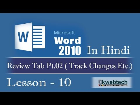 MS Word in Hindi I Review Tab Pt.02 (Track Changes I Show Markup Etc.) #10