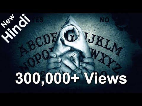 [NEW HINDI] Ouija Board In Hindi | Zozo | Documentary | Guide | Rules | Ouija Board Story In Hindi