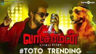 Watchman - Promo Video Song | G.V. Prakash Kumar, Sayyeshaa & Yogi Babu | Vijay