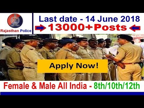 Bumper Bharti 13000 latest Vacancy Female Male, Rajasthan Police Bharti 2018 , #Police Job