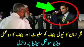 fakhar zaman salutes naval chief & what was naval chief response?,video gone viral
