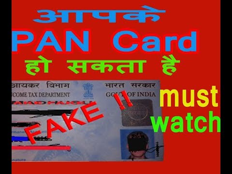 #4 Tech Tips & Tricks HOW TO CHECK ONLINE PAN CARD or FAKE PAN CARD EXPLAIN