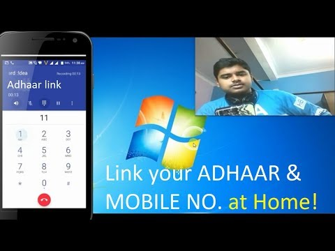 How to Link Adhaar & Mobile no. At Home | Hindi