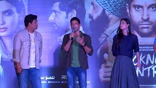 """""""Will Appreciate It If Lucknow Central Is Shown To Inmates At Yerwada As Well"""": Farhan Akhtar"""