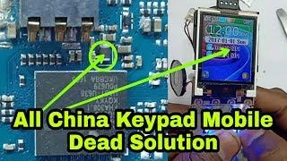 Itel 5231 dead solution - PakVim net HD Vdieos Portal