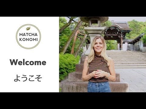 Welcome to Matcha Konomi YouTube Channel!