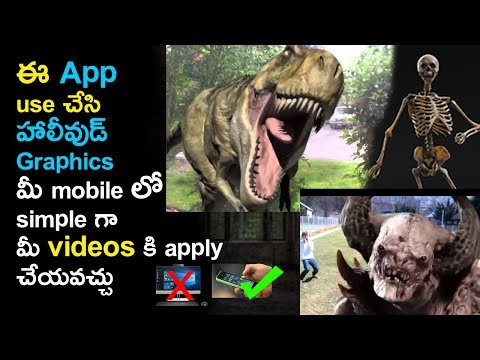 How to make graphics in android mobile app in Telugu | Telugu Tech Solutions