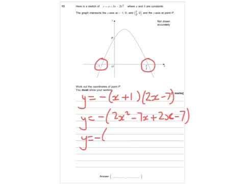 AQA Further Maths GCSE 2016 Paper 2 - Q13 - Quadratic Functions