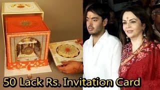 Akash Ambani And Shloka Mehta Wedding Card Price Videos