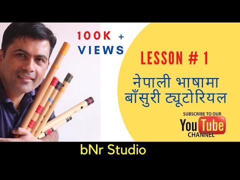 Nepali Flute Lesson - 1
