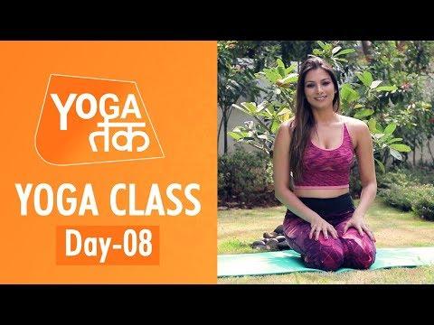 Yoga Class eight | Yoga Class | Yoga Tak