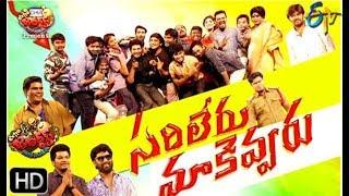 Extra Jabardasth| 2nd  August 2019 | Full Episode | ETV Telugu