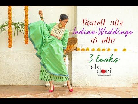 Indian Wedding & Festive Lookbook With Ek Dori : 3 Looks For The Indian Wedding Season