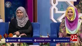 Manqabat: Hazrat Abbas (AS)- 21 April 2018 - 92NewsHDPlus