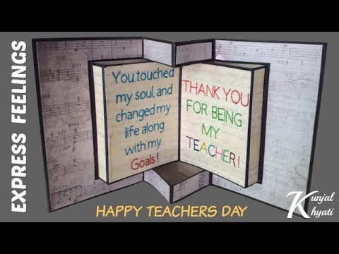 How to make : a pop up book card   Beautiful pop up book card for teachers day   By Express Feelings