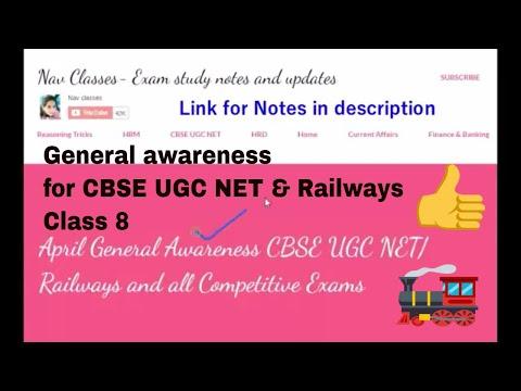 General awareness for CBSE UGC NET | in Hindi | Class 8