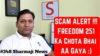 Technews No #349 : Freedom 251 ka chota bhai | Bada Bhai Jail Me