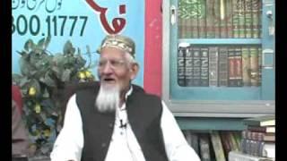 Parda - Dewar Jaith Say Parda - Nabeena Sahabi ka Waqia - maulana ishaq urdu