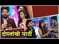 Party | Trailer Launch | Upcoming Marathi Movie 2018 | Prajakta Mali, Suvrat Joshi