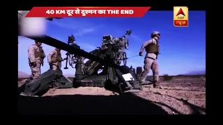 Big M777 Howitzer gives boost to Indian Army